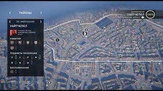 Assassin's Creed: Syndicate - Обзор всей карты ЛОНДОНА [Обзор карты]