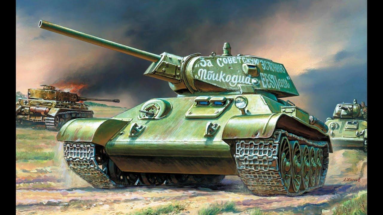 Обзор Советский средний танк Т-34/76 (обр.1942 г) Звезда ...
