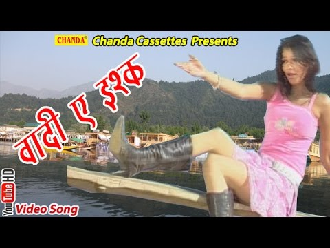 HD वादी ए इश्क़ से आया है || Wadiye Ishq Se Aaya Hai Mera Shahzada || Hindi Version Song