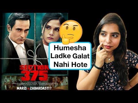 Section 375 Movie REVIEW | Deeksha Sharma