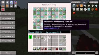 Minecraft IC 2 1.7.10: Ядерный реактор на мох топливе(По данному видео с использованием модов IC 2 и Applied energistics 2 вы можете сделать себе автоматизированный ядерный..., 2015-08-27T17:33:23.000Z)