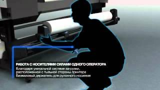 SureColor SC-S30610 - Сольвентный плоттер 1,6 м.flv(Компания Epson представляет великолепное инновационное решение Epson — новый 4-х цветной широкоформатный экосо..., 2012-05-29T13:20:58.000Z)
