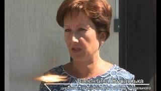 Прокуратура Волинської області  Офіційний веб портал   Новини та публікації(, 2013-06-25T10:09:10.000Z)