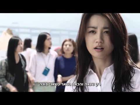 Ahn Ye Seul - Love Leaves (Two Weeks OST) HEBSUB