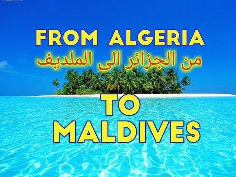 ALGERIANS ARE AWESOME  GoPro MALDIVES  من الجزائر الى جزر الملديف