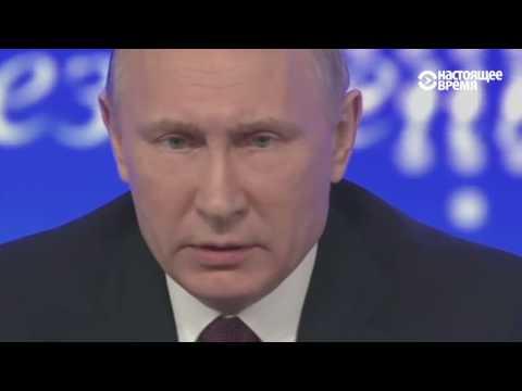 Смотреть Путин об Олеге Сенцове: «Его отпустить только за то, что он режиссер?» онлайн
