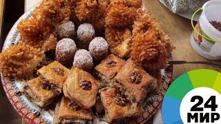 Новогодние сладости: как в Армении готовят знаменитую пахлаву - МИР 24