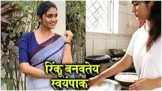 Rinku Rajguru Is COOKING FOOD - Video Goes VIRAL | रिंकू बनवतेय स्वयंपाक | Sairat, Make Up