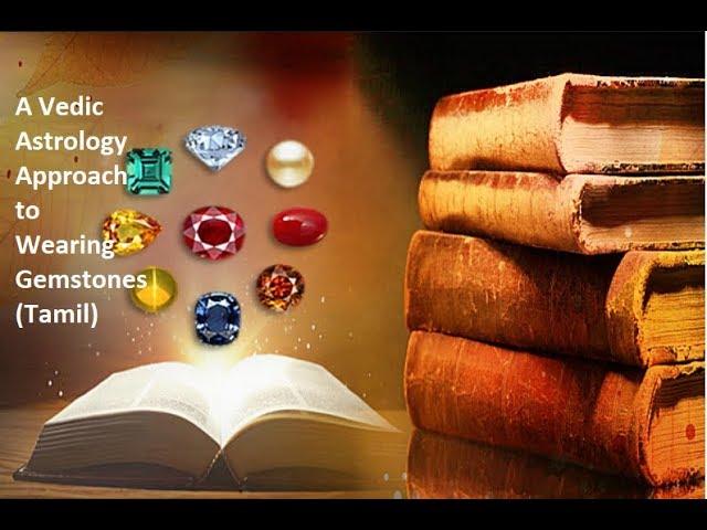 Vedic astrological gemstones list