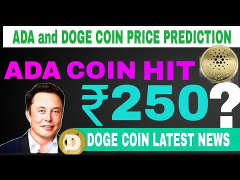 🔴Urgent ADA coin hit ₹250  doge coin price prediction today   Ada coin price prediction today