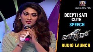 Heroine Deepti Sati Cute Speech | Jaguar Kannada Movie Audio Launch | Nikhil Kumar | SS Thaman