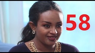 Meleket /መለከት / Season 01 Episode 58 / Amharic Drama