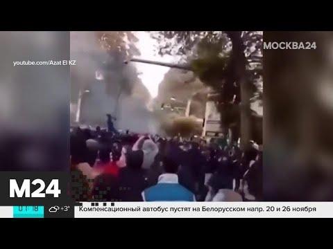 Новости мира за 18 ноября - Москва 24