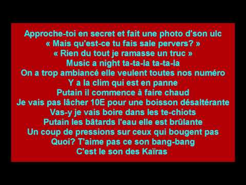 Les Kaira - Le Son Des Kaira parole ( MEDI SADOUN )