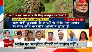 Taal Thok Ke: Has Modi governmnet's 'Ashwamedha Yajna' started against terrorism? Watch debate