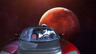 Где сейчас Родстер отправленный Маском в космос год назад?