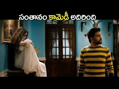 Dammunte Sommera Back 2 Back Trailers   Santhanam   Latest Telugu Trailers 2018