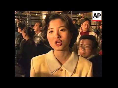 TAIWAN: PRESIDENT LEE TENG HUI ELECTION VICTORY UPDATE