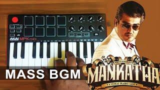 Mankatha Mass BGM | Cover By Raj Bharath | Akai Mpk Mini |#Thala Ajith kumar | #Yuvan Shankar Raja |