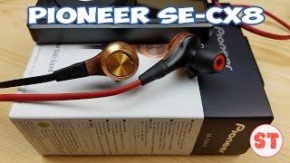 Pioneer SE-CX8 - шикарная гарнитура для любителей баса