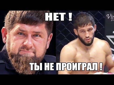 КАДЫРОВ ОТРЕАГИРОВАЛ НА БОЙ ШАМИЛЯ ЗАВУРОВА ПРОТИВ МАНСУРА БАРНАУИ! ПЕТР ЯН В UFC