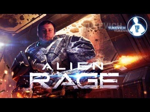 Прохождение Alien Rage - Уровень 09: Марафон + босс Прототип разрушителя GX-7