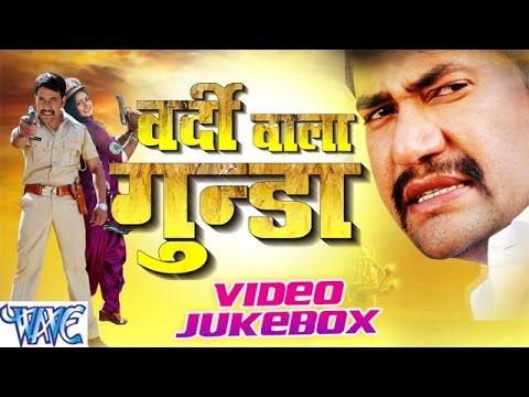 Vardi Wala Gunda - Kalpna, Alok Kumar - Video Jukebox - Bhojpuri Hit Songs 2016