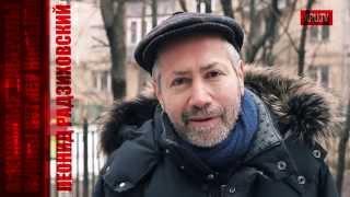 Смотреть видео Кому было выгодно убийство Немцова – Леонид Радзиховский онлайн