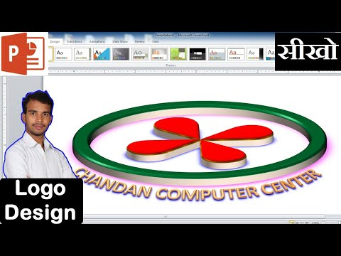 How to make a logo design in MS PowerPoint thumbnail