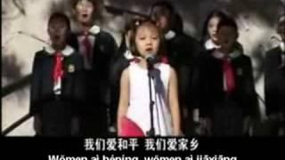 "Beijing 2008 Olympics Yang Peiyi 杨沛宜 song subtitled ""Ode to Motherland""  歌唱祖国"