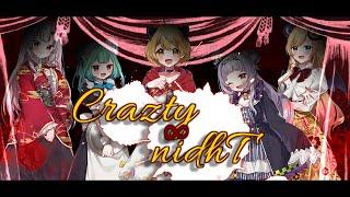 【ホロライブ】魔界組5人で「Crazy ∞ nighT」歌ってみた☆