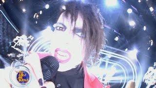 TCMS4: Ruth Lorenzo es Marilyn Manson