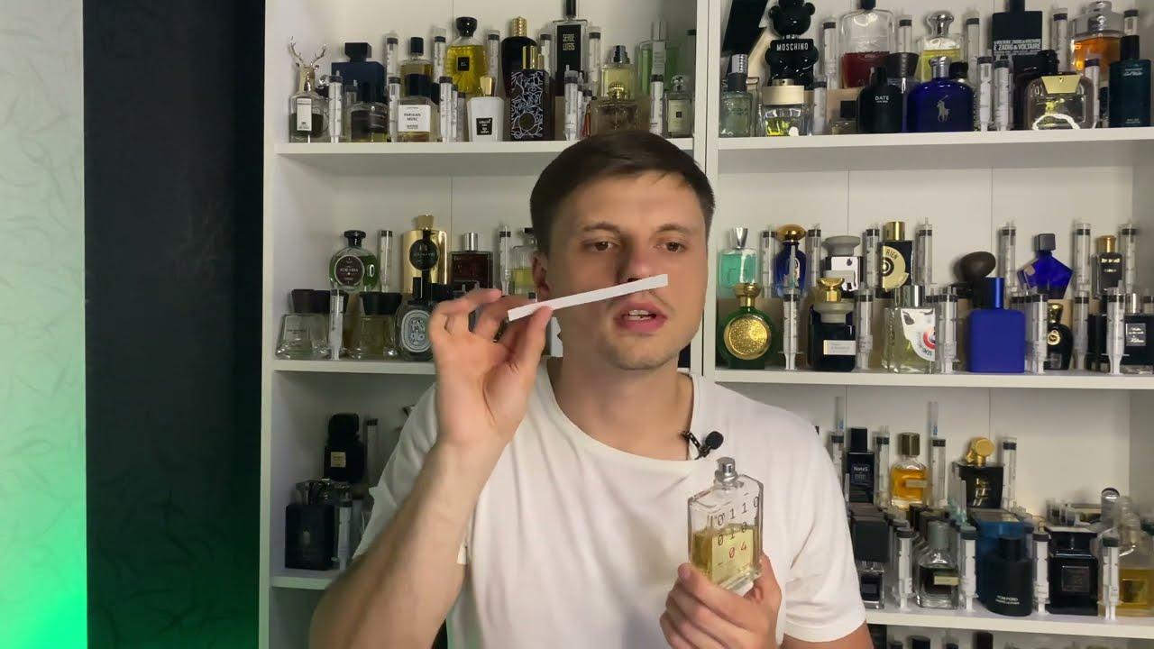 Лучшие цитрусовые ароматы для мужчин Часть 2. Нишевая парфюмерия.