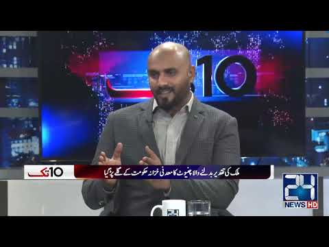 Ali Ramy Exclusive Analysis Of Pakistan's Largest Gold Deposits Found In Chiniot