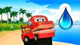 El Ciclo Del Agua  - Barney El Camion - Video para niños #