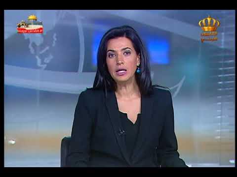 English News at Ten on Jordan Television 12-12-2017