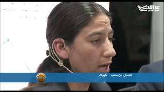 برنامج (شنو رأيك)- على الحرة عراق/ الحلقة 16: كيف يتحقق السلام في الموصل ونعيد الثقة إلى مكوناته؟