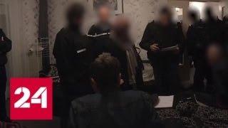 Во Франции задержана группировка воров в законе - Россия 24