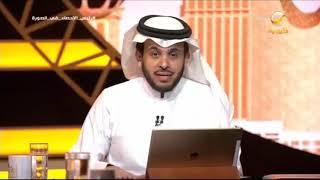 الإعلامي عبدالله المديفر: شكرا لكم لأنكم من دعمتم، نجاحنا في الموسم الأول هو نجاحكم..