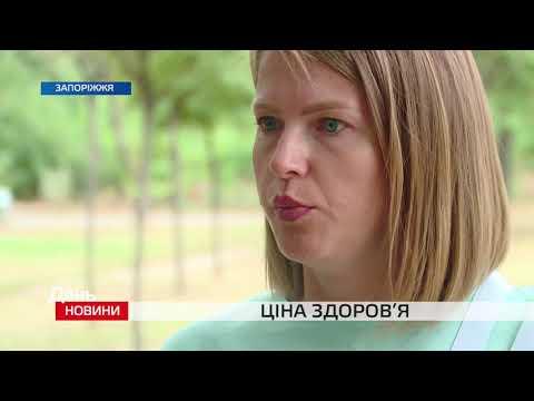 Телеканал TV5: В Україні знову проблеми із придбанням ліків для важко хворих людей: подробиці