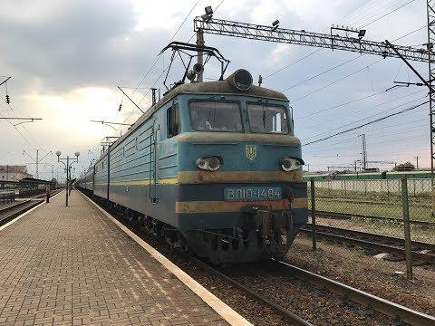 Ungvár-Odessza gyorsvonat kijár Csap állomásról