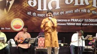 "Anil Bajpai - ""Banda parwar thaam lo jigar ..."""