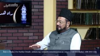 Urdu Rahe Huda 12th Nov 2016 Ask Questions about Islam Ahmadiyya