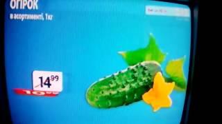 Реклама Экомаркет/ Огірок у Екомаркет 10.99 грн за кг