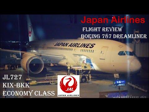 Japan Airlines Flight Report JL727 Economy Class Kansai Osaka to Bangkok