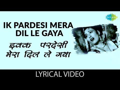 Ik Pardesi With Lyrics | एक परदेसी गाने के बोल | Phagun | Madhubala, Bharat Bhushan