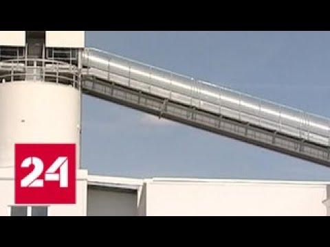 Во Владимирской области открылся новый завод - Россия 24