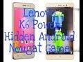 Android 8 0 Oreo lenovo update lenovo k6 Power k6 note