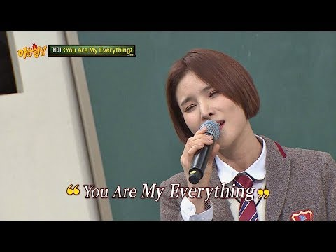 Download 소장각♥ 거미Gummy의 즉석 라이브 'You Are My Everything'♬ 아는 형님Knowing bros 158회 Mp4 baru
