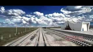 China High Speed Railway, Present & Future 中国高铁,现在与未来